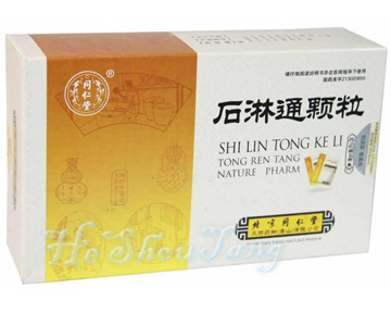 Shi Lin Tong Ke Li-For Urolithiasis (Damp Heat)