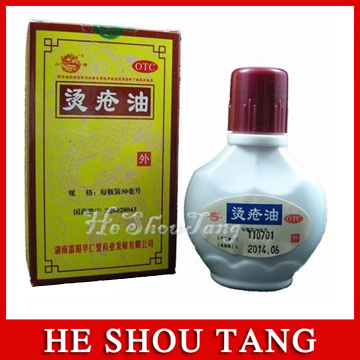 Tang Chuang You -For Wound & Sores(30ml)