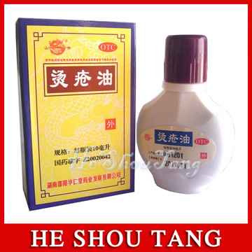 Tang Chuang You -For Wound & Sores (10ml)