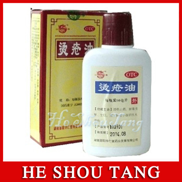 Tang Chuang You -For Wound and Sores Due to Burn and Scald(50ml)