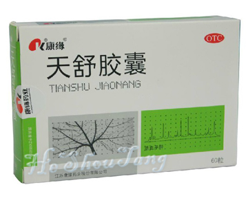 Tian Shu Capsule-For Blood Stagnation Headache