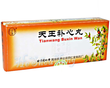 Tongrentang Tianwagn Buxin Wan-For Insomnia & Dreaminess