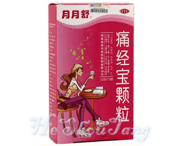 Tong Jing Bao Ke Li-For Dysmenorrhea (Cold Accumulation)