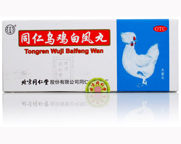 Tong Ren Wu Ji Bai Feng Wan-For Irregular Menstruation(90g)