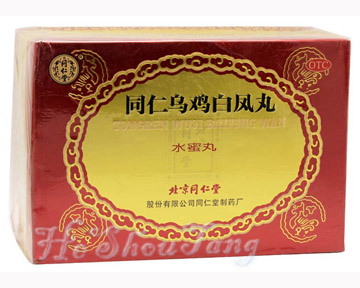 Tongrentang Wuji Baifeng Wan Concentrated Pills (36g)