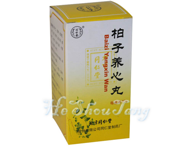 Bai Zi Yang Xin Wan-For Insomnia(Heart&Spleen Deficiency)