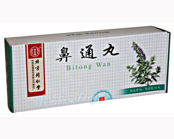 Tongrentang Bi Tong Wan-For Rhinitis (External Wind)