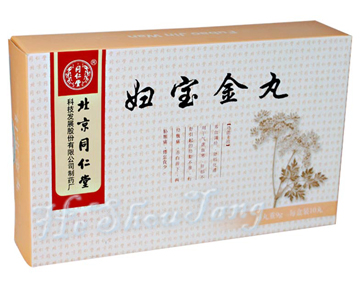 Fu Bao Jin Wan-For Dysmenorrhea (Qi Deficiency&Liver Stagnation)