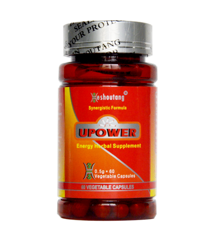UPOWER 10 Days Supply