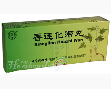 Xiang Lian Hua Zhi Wan-For Diarrhea (Heat-dampness)