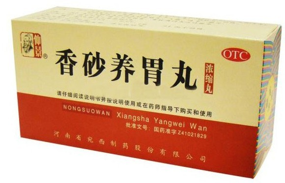 Xiang Sha Yang Wei Wan-For Stomachache(Stomach Cold)