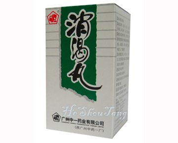Xiao Ke Wan-For Qi&Yin Deficiency Diabetes