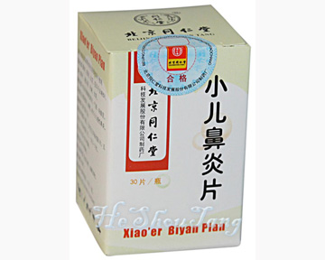 Xiao Er Bi Yan Pian-For Pediatric Chronic Rhinitis