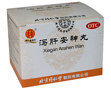 Tongrentang Xiegan Anshen Wan-For Premature Ejaculation(Liver Damp Heat Downward Flow)