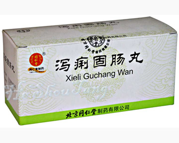 Xie Li Gu Chang Wan-For Diarrhea ( Spleen Deficiency)