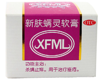 Xin Fu Man Ling Ruan Gao For Acne (External Use)