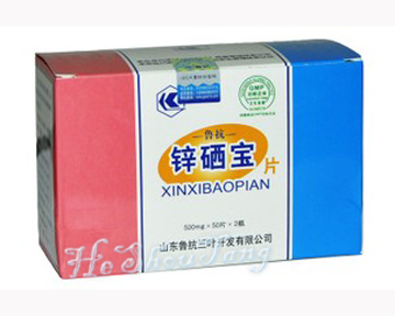 Xinxibao Pian -For Improving Ovarian Follicle Development