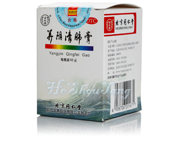 Yang Yin Qing Fei Gao-For Dry Cough