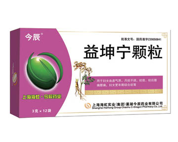 Yi Kun Ning Ke Li-For Menopause (Blood Deficiency)