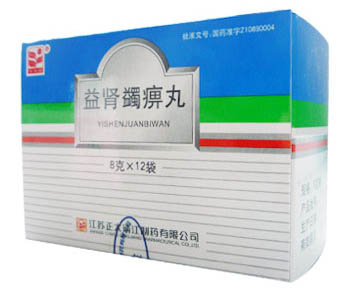 Yi Shen Juan Bi Wan-For Arthritis Heat Pattern Kidney Dificiency