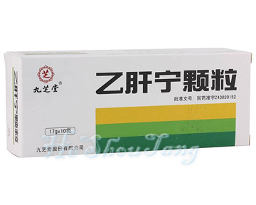 Yi Gan Ning Ke Li -For Hepatitis (Damp-heat retention)