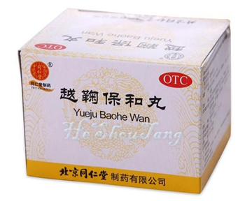 Yue Ju Bao He Wan-For Stomachache(Food Stagnation)