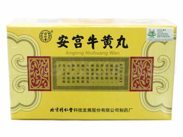 Tongrentang An Gong Niu Huang Wan For Zang Fu Stroke(Two Pills)
