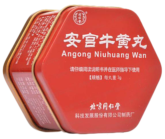 Tongrentang An Gong Niu Huang Wan For Zang Fu Stroke(Single Pack