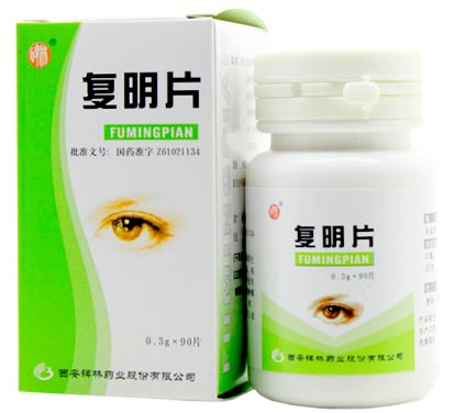 Bei Lin Fu Ming Pian- For Glaucoma