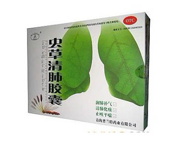 Chong Cao Qing Fei Jiao Nang-For Bronchitis (Qi and Yin Deficien