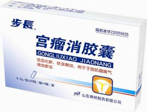 Gong Liu Xiao Jiao Nang-For Ulterine Fibroid