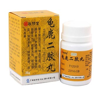 Gui Lu Er Jiao Wan for Premature Ejaculation(Kidney Yang Deficiency)