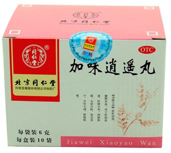 Jia Wei Xiao Yao Wan For Premature Ejaculation(Liver Qi Stagnation)