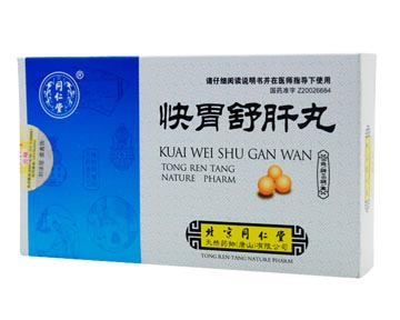 Kuai Wei Shu Gan Wan-For Depression (Liver Qi Stagnation)