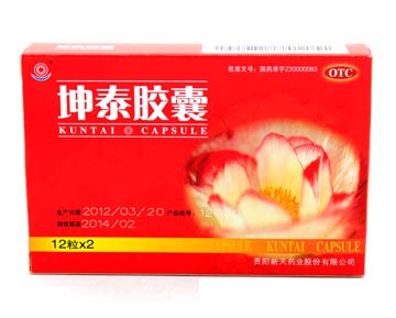 Kun Tai Jiao Nang for Menopause from Kidney Yin Deficiency