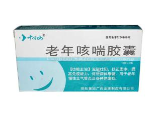 Lao Nian Ke Chuan Jiao Nang-For Senile Chronic Bronchitis