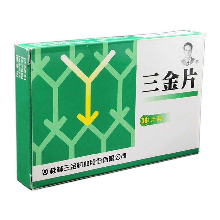San Jin Pian-For Urinary Infections (Damp Heat)
