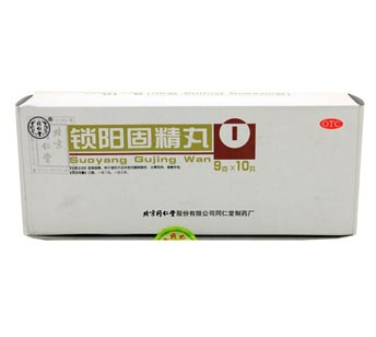 Suo Yang Gu Jing Wan for Premature Ejaculation(Kidney Yang Deficiency)