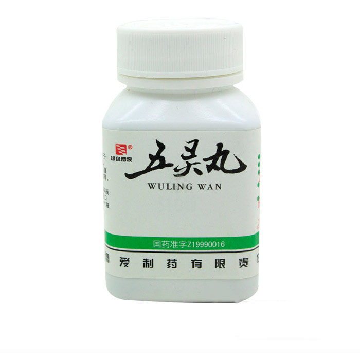 Wu Ling Wan-For Hepatitis (Liver Qi Stagnation)