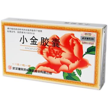 Xiao Jin Wan-For Ulterine Fibroid (Qi Stagnation and Blood Stasis)