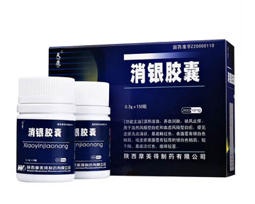 Xiao Yin Jiao Nang-For Psoriasis (Blood-heat)