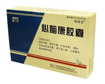 Xin Nao Kang Capsule for Dizziness (Blood Stasis)