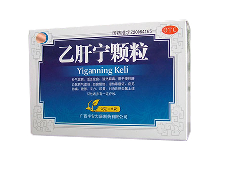 Yi Gan Jie Du Jiao Nang-For Hepatitis (Damp-heat retention)