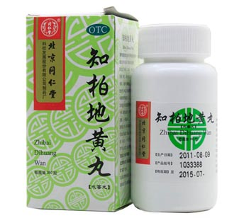 Zhi Bai Di Huang Wan-For Premature Ejaculation(Yin Deficiency and Fire Excess)