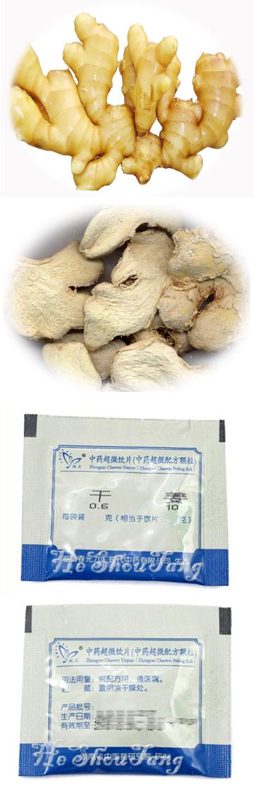 Fresh ginger(Zingiber officinale Rosc., Rhizoma zingiberis officinalis, Rhizoma Zingiberis Recens, Sheng jiang) shokyo, saenggang, saang1  geong1
