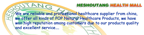 heshoutang health mall