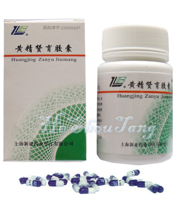 Huang Jing Zan Yu Jiao Nang -For Male Infertility(Kidney Essence Deficiency), Bu Shen Tian Jing, Qing Re Li Shi. It is used for Male Infertility due to Kidney Essence Deficiency. Typical Symptoms: soreness and weakness of loins and knees, scrotal moisture, semen check see sperm rare, poor activity.