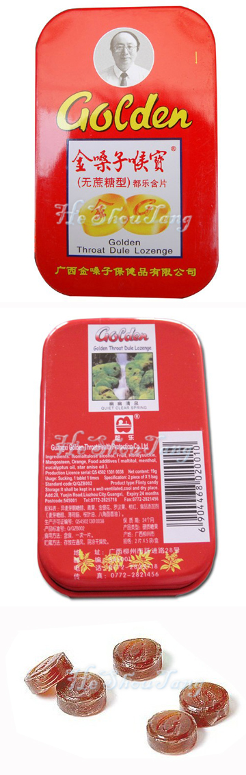 Golden Throat Lozenge Jin Sang Zi Hou Bao Dry, Sore, Pain, Swollen Throat, Hoarse Voice.