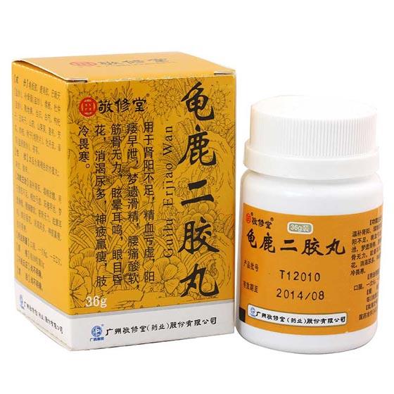 gui lu er jiao wan, guiluerjiaowan, gui lu er jiao wan for premature ejaculation