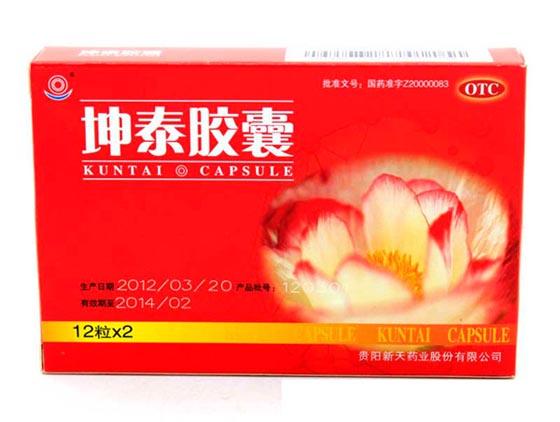 kun tai jiao nang/kun tai capsule